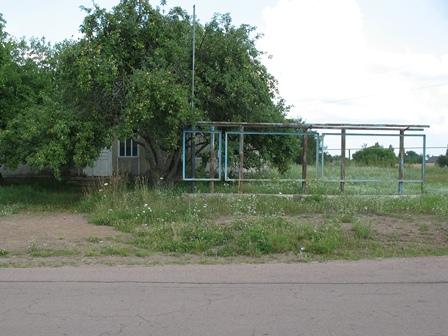 Когда-то была афиша перед домом культуры