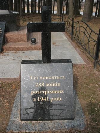 Братская могила, с.Ушомир