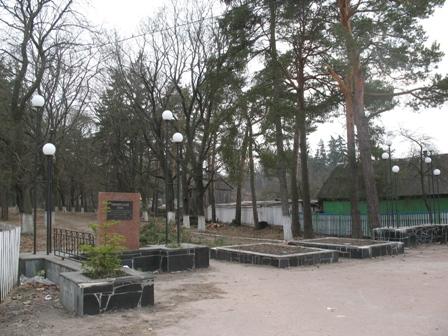 Парк, с.Ушомир
