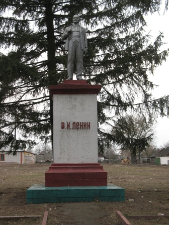 Ленин, до сих пор стоит