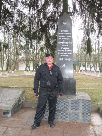 Памятник погибшим воинам в ВОВ