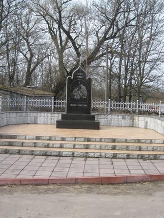 Памятник жертвам Голодомора с.Мелени