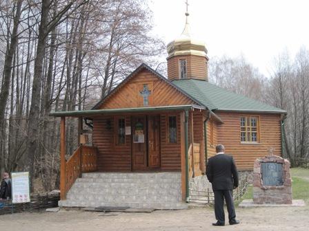 Кипячее, мужской монастырь