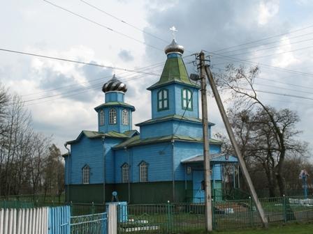 Церковь с.Домолочь