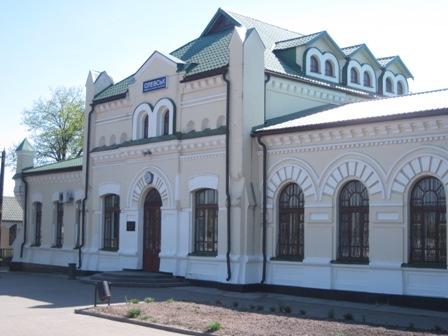 ст.Олевск
