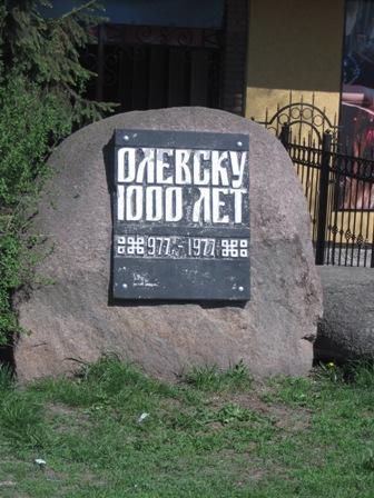 Олевску - 1000 лет, памятная доска
