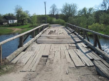 Мост, Рудня Замысловичская