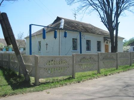 Церковь ПГТ Дружба