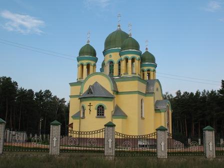 Церковь г.Иршанск