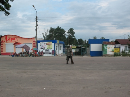 Базар г.Иршанск