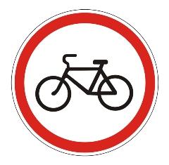 bazopasnoe-dvizhenie-na-velosipede