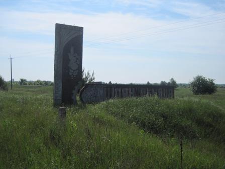 Упоминание о советском прошлом села